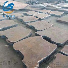Q245R容器板零割,中厚板零割,特厚钢板切割