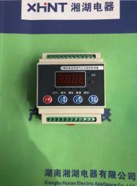 湘湖牌YNJ1-40 16A系列全自动自复式过欠压保护器安装尺寸