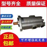 【GPC4-50-50-50-50-CH6F4-30-R】齒輪油泵