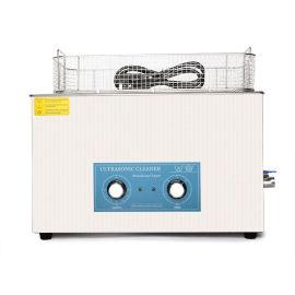 台式商用超声波清洗机30L得康超声