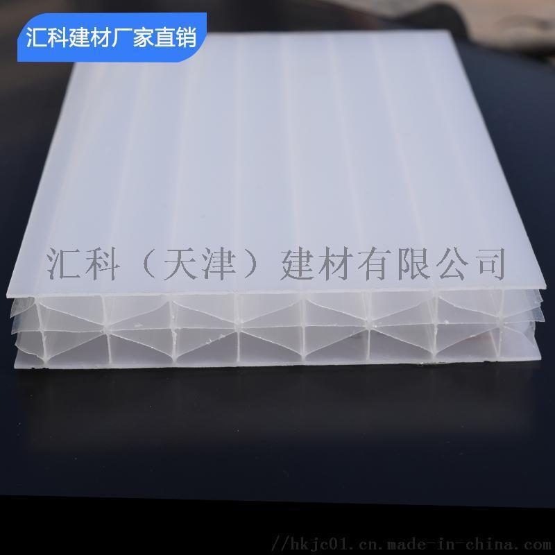 温室大棚阳光板米字格10mm-25mm