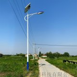 led太陽能路燈 農村太陽能LED路燈
