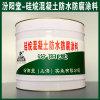 硅烷混凝土防水防腐涂料、良好的防水性