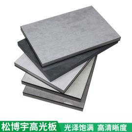 高光中纤板 高光e0级生态板 松博宇高光免漆饰面板