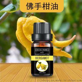 生产单方精油 香柠檬油 佛手柑油