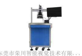 一键式测量检测设备应用视觉检测