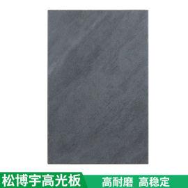 高光板, PET高光板, 松博宇高光环保免漆板