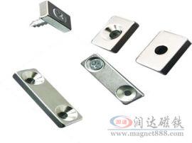 沉孔磁铁 打孔磁铁 润达异形磁铁 沉孔强力磁铁厂家