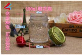 雕花蜂蜜瓶储物玻璃瓶密封罐食品瓶果酱瓶酱菜瓶