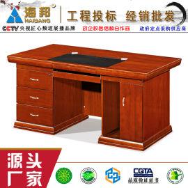 环保油漆实木贴面办公桌 海邦家具1618款办公桌