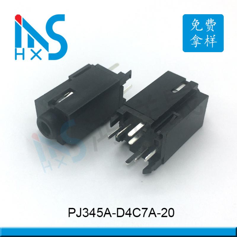 供應3.5耳機插座PJ-345立式加長音頻插座