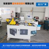 縮管機液壓縮管機管端成型機全自動縮管機