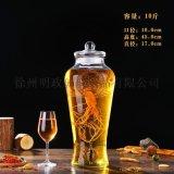 玻璃泡酒罈人蔘酒罈藥酒罈酒桶密封酵素壇