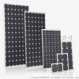 厂家**100W 单晶硅太阳能板 太阳能电池板