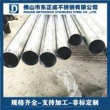 深圳不鏽鋼裝飾管 304不鏽鋼拉絲管規格齊全