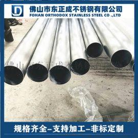深圳不锈钢装饰管 304不锈钢拉丝管规格齐全
