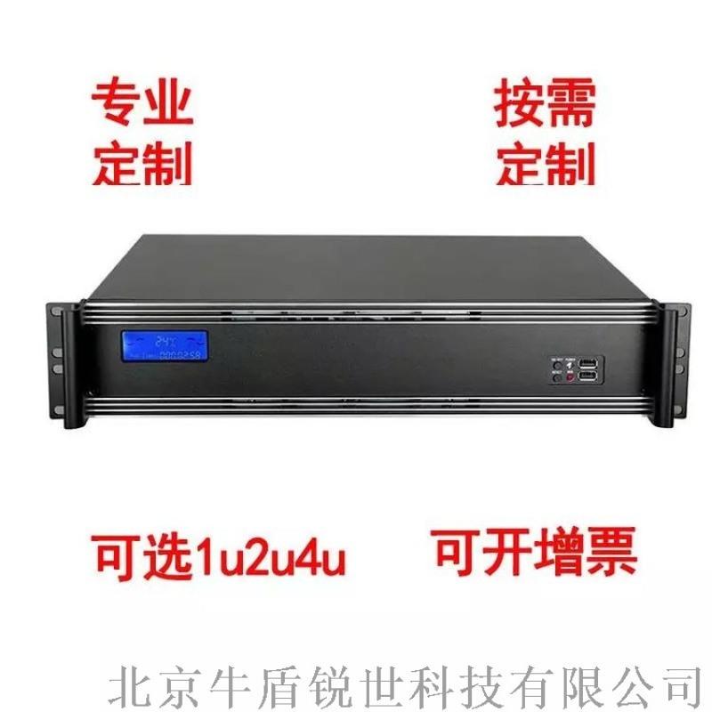 1U机架式工控机 工业控制计算机