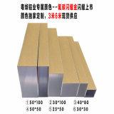 吊頂型材鋁方通注意方法 金屬木紋鋁方通型材安裝說明