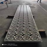 5mm雕刻金色铝单板 图案造型雕刻铝单板特点