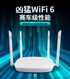 1800M全千兆網口WIFI6無線路由器