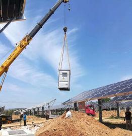 10KW-50MW光伏电站单晶350W太阳能板