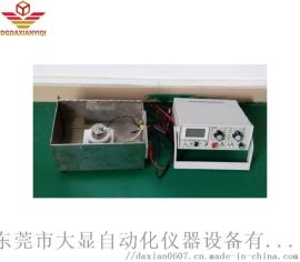 固体绝缘材料体积电阻测试仪