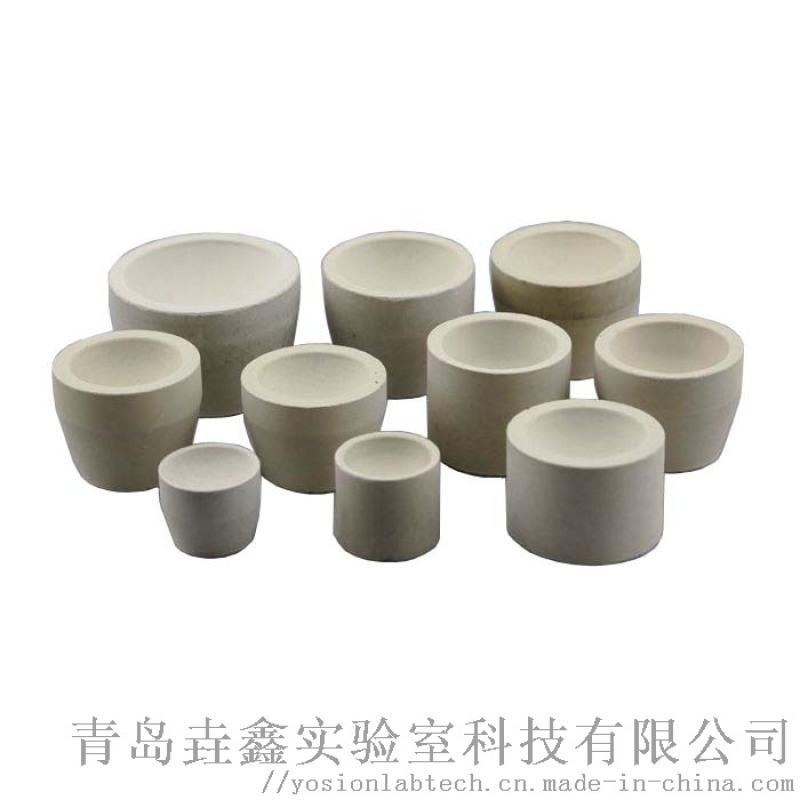 工厂生产 火试金灰皿 板状灰皿 镁砂灰皿