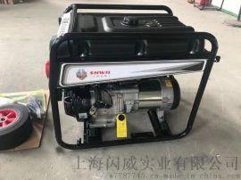 8KW汽油发电机组可带小型电器