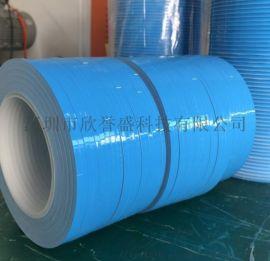 厂家生产定制高粘高温胶