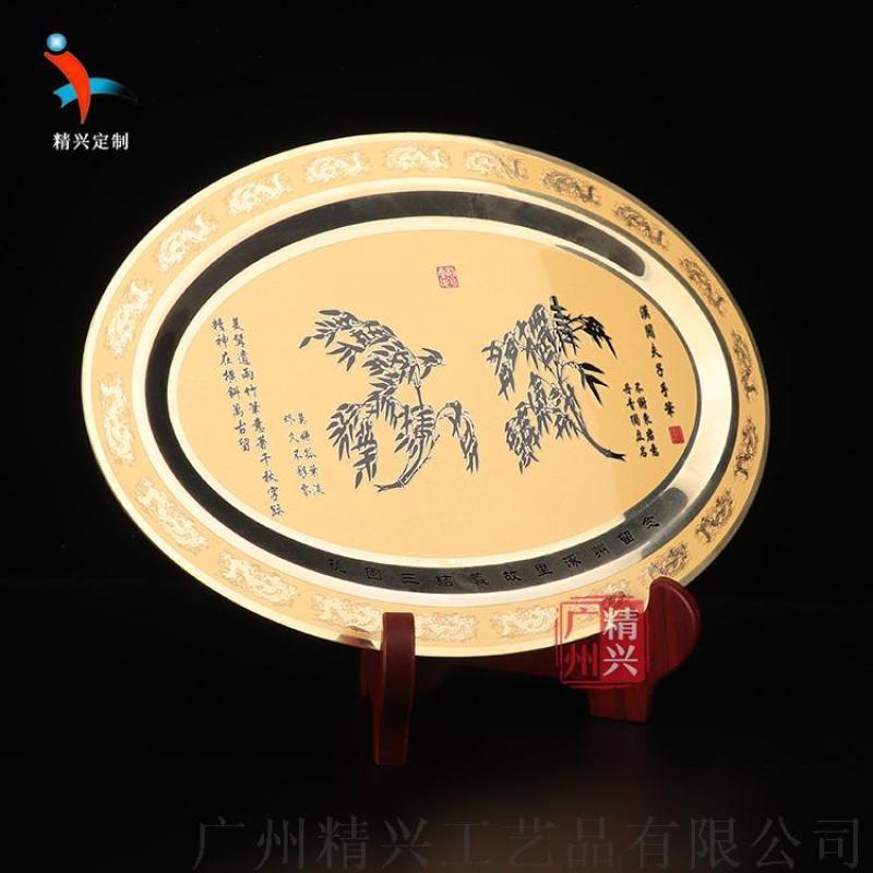 纯铜纪念盘定制 内容定制 纪念奖牌 表彰奖牌
