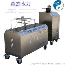 便携式高压水刀化工用防爆水切割机高压水刀切割油罐