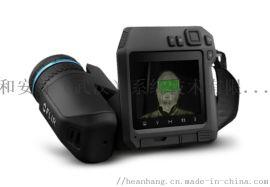 手持式热像仪FLIR T540-EST