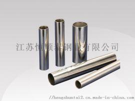 316卫生级不锈钢管
