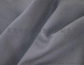 印染色織布20S/2*10S*7240半漂