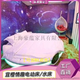 OFU太空主题酒店水床震动合欢多功能主题床双人宾馆情趣趣床