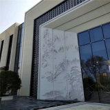 女儿墙造型铝单板定制 图书馆外墙造型铝单板厂家