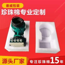 新品上市  安全防震 珍珠棉电器异形包装