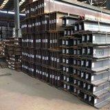 上海UB英标H型钢厂家现货供应