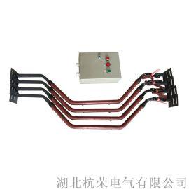 撕裂开关/ZXSLBHZZ-B/纵向撕裂保护装置