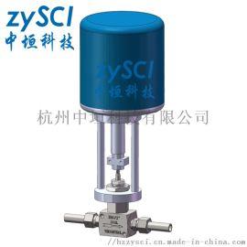 ZAZPE高精度电动微小流量调节阀