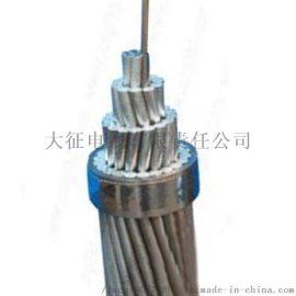 OPPC-12B1-70/10电力光缆厂家
