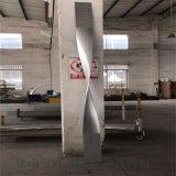幕墙扭曲铝单板 氟碳铝单板 扭曲铝板优质厂家