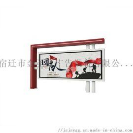 户外多画面滚动灯箱 防水防锈智能广告牌