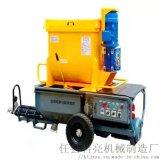 自动搅拌一体外墙保温砂浆喷涂机小巧的机器
