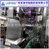全自动套标机陆鼎饮料套标机PVC标签收缩设备