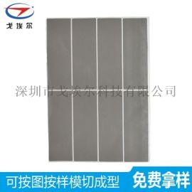 深圳 Led导热硅胶片