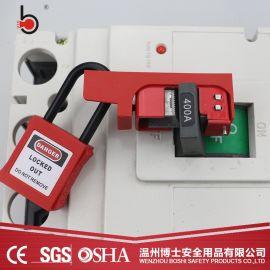 断路器工业电气开关锁491BMCN同款BD-D18