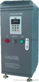 厂家直销注塑机异步伺服控制器,注塑机、压铸机等液压系统机械节能改造
