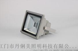 20W LED投光灯外壳 户外照明外壳