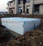 成套提供雨水收集系統 PP塑料模組現場安裝